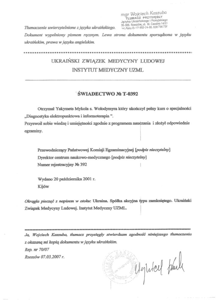 mikolaj-jakimiec_doktor