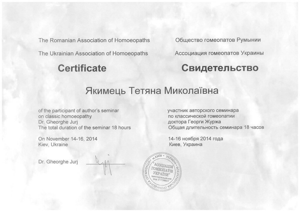 tetiana-jakimiec-homeopatia